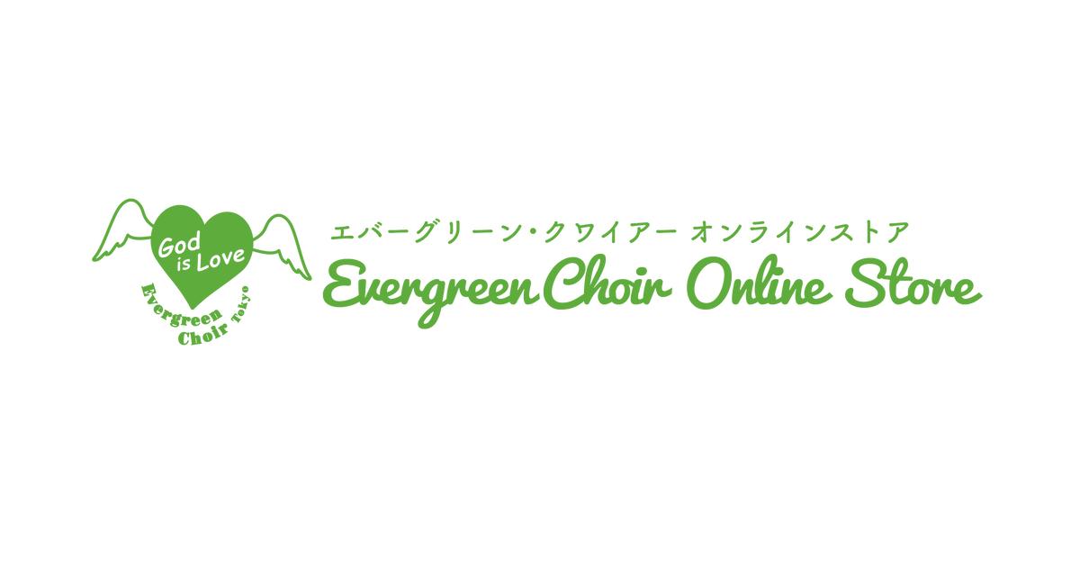 Evergreen choir online store for Evergreen shop