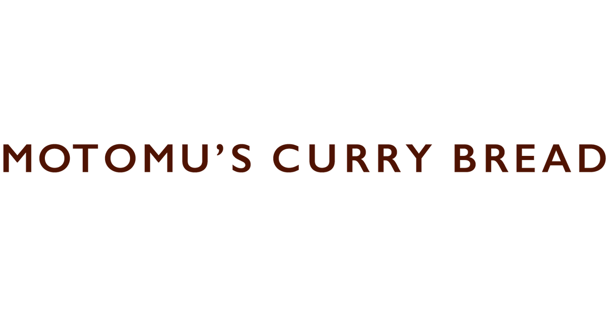motomu's curry bread