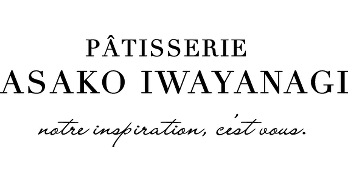 PÂTISSERIE ASAKO IWAYANAGI