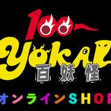 100-YOKAI公式オンラインSHOP