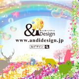 &i Design