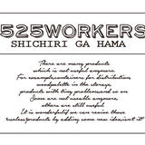 525 WORKERS