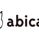 abicase