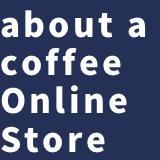 aboutacoffeenetstore