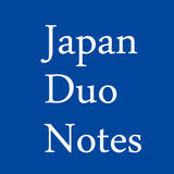 Japan Duo Notes