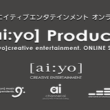 [ai:yo]products