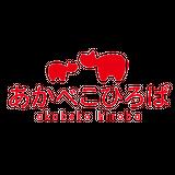 akabekohiroba