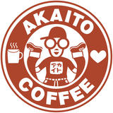 アカイトコーヒー WEB SHOP