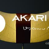 AKARI SHOP
