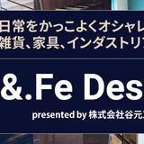 &.Fe Design STORE