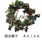 焼き菓子 A nise