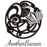 anotherbazaar