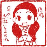 TOSHINAO*AOKI STORE