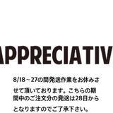 -APPRECIATIVE- pheeny,77ciaca,tan,jour couture等取り扱いの通販サイト