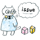 issue sweets lab