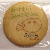 プリントクッキー全国通販アリエールグー
