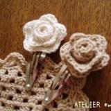 かぎ針編み雑貨の編み図 ATELIER *mati*