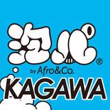 泡パKAGAWA公式グッズ
