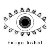 Babel Online Store for Japan