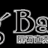 Big' Bang' 隕石直売所 銀座