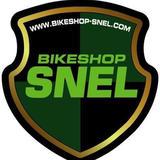 BIKE SHOP SNEL web store