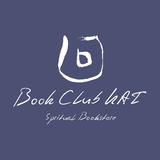 Book Club KAI