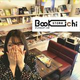Book Store iChi STORE