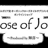 Rose of Joy