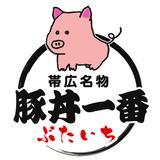 帯広ぶたいち産直肉市場