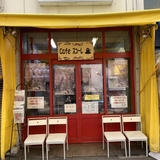 cafeskhole's STORE