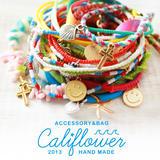 califlower