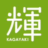 Fresh Pepper 輝 -KAGAYAKI-