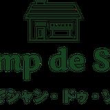 Champ de Soleil ~おうちでシャン・ドゥ・ソレイユ~