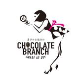 CHOCOLATE BRANCH