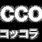 ナチュラル雑貨のお店 COCCOLA