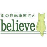 believe online store