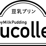 Lucollet