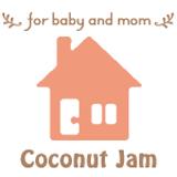 出産祝いギフト ココナッツジャム