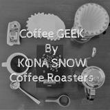 Coffee GEEK web shop