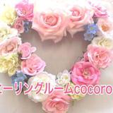 ♡セラピールームCOCORO♡Online Store