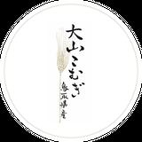 大山こむぎプロジェクト webストア