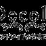 【ハンドメイド小物専門店】Decola