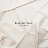 "Design lab ""Lights"""