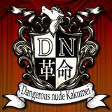 Dangerous nude 革命 WEB SHOP