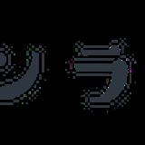 読書人オンラインショップ