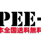 SPEE-T
