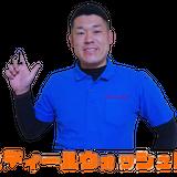 DETAIL・WASH関西