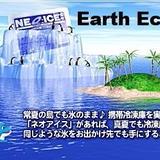 Earth Eco Shop