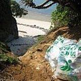 特定非営利活動法人 宮古島 海の環境ネットワーク 年会費・寄付お支払いのお手続き
