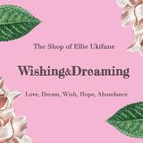 浮船エリー Wsihing & Dreaming